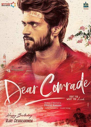 Dear Comrade - Telugu Version - Event Cinemas